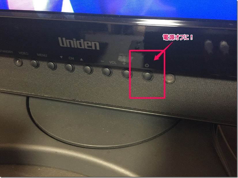 karaoke-TV