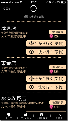 IMG_20151221_220125