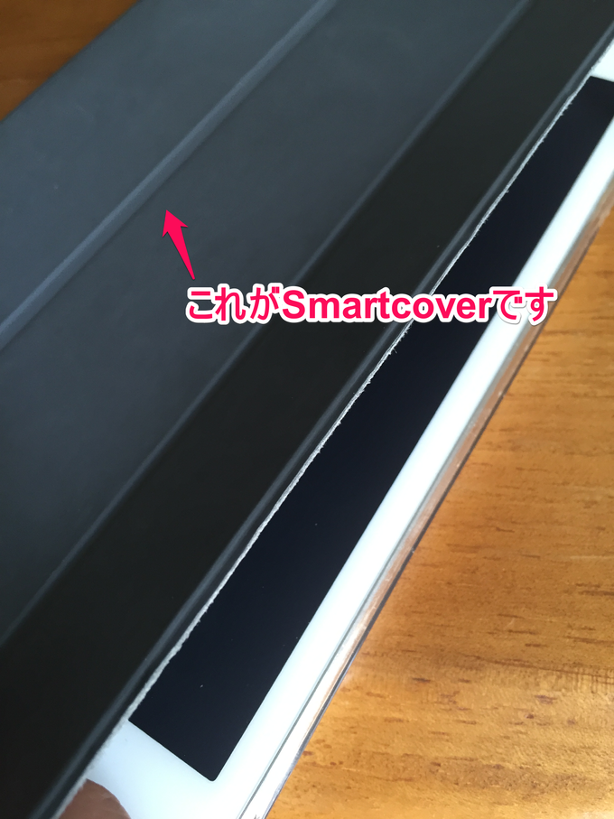 smartcover1