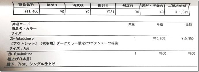 IMG_20170103_203731