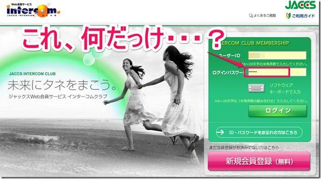 Google Chrome PW1