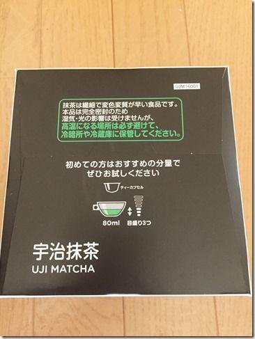 Dorche-Maccha1