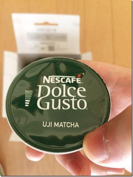 Dorche-Maccha5