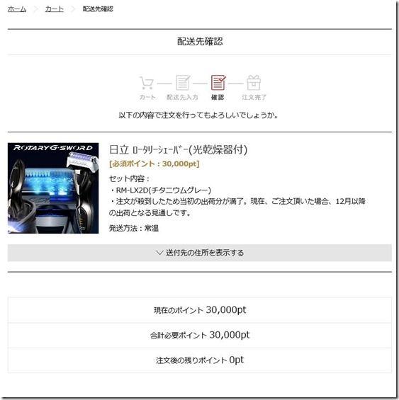 20150921-furusato6