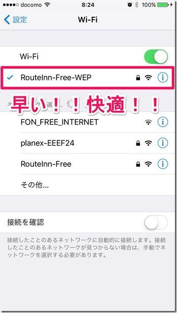routeinn2