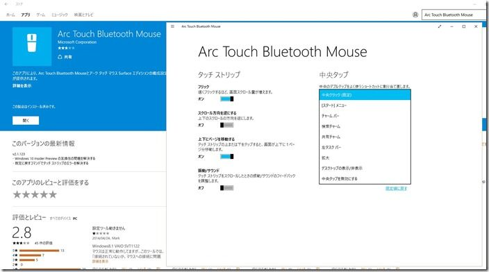 bluetooth mouse 3